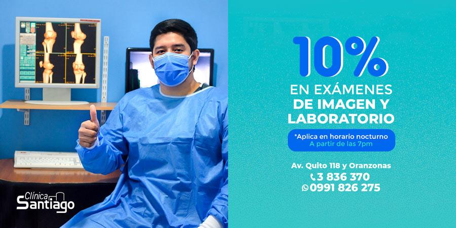 laboratorio e imágenes clínica Santiago
